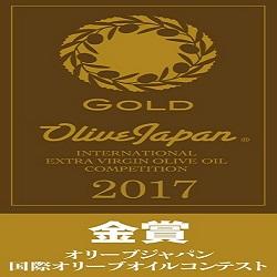 2017. Concurso Internacional de Aceite de Oliva Virgen Extra de Japón. Medalla de Oro.