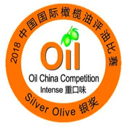 2018. 13th China International Olive Oil Competition 2018. OIL CHINA 2018. Silver Olive Intense Medal.